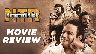 NTR Kathanayakudu Movie REVIEW | Balakrishna | Krish | #NTRKathanayakuduReview | #NTRBiopic - RAJSHRITELUGU