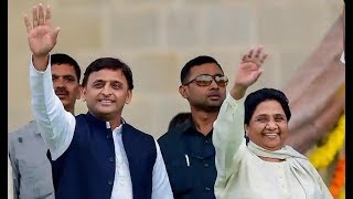 No talks on seat sharing with SP: BSP Sources - NEWSXLIVE