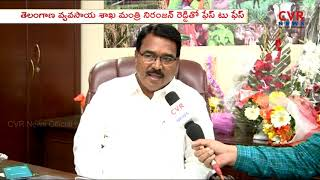Face to Face with Telangana Agriculture Minister Niranjan Reddy | CVR NEWS - CVRNEWSOFFICIAL