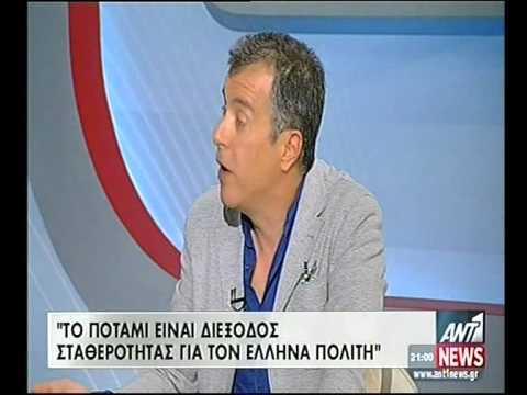 Ο Σταύρος Θεοδωράκης στο κεντρικό δελτίο ειδήσεων του ΑΝΤ1 (12-05-2014)
