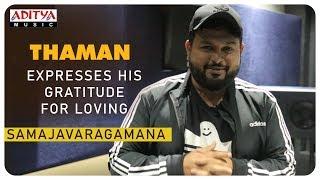 Thaman Expresses His Gratitude For Loving Samajavaragamana Song || Allu Arjun || Trivikram || #AA19 - ADITYAMUSIC