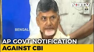 Chandrababu Naidu Takes Away CBI Free Pass in Andhra Pradesh - NDTV