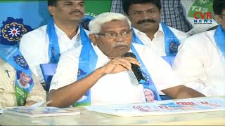 Kodandaram About Jana Samithi Party and Leaders | CVR News - CVRNEWSOFFICIAL