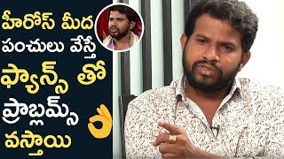 Hyper Aadi About Problems With Star Hero Fans | Jabardasth | TFPC - TFPC