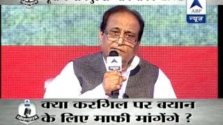 Watch full video: GhoshanaPatra with UP minister Azam Khan - ABPNEWSTV