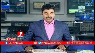 Top Headlines From Today News Papers | News Watch (20-02-2018) | iNews - INEWS