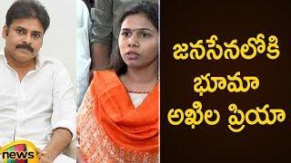 Bhuma Akhila Priya To Join In Janasena Party?   Pawan Kalyan Open Offer To Bhuma Akhila Priya - MANGONEWS