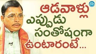 Jonnavithula Ramalingeswara Rao About What Makes Women Happy || Dil Se With Anjali - IDREAMMOVIES