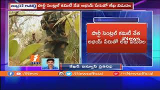 Extremists Release Letter On  Threat To PM Modi | Condemned Rumours on Modi | iNews - INEWS