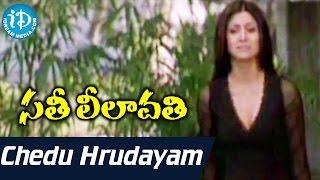 Sathi Leelavathi Movie Songs - Chedu Hrudayam Video Song | Shilpa Shetty, Manoj Bajpai || Anu Malik - IDREAMMOVIES