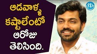 ఆడవాళ్ళ కష్టాలేంటో ఆరోజు తెలిసింది - Arjun Ambati || Soap Stars With Anitha - IDREAMMOVIES