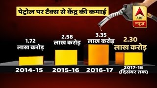 Know how much central government earns from taxes on petrol and diesel - ABPNEWSTV