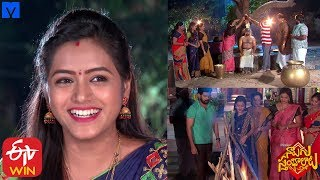 Naalugu Sthambalata Serial Promo - 15th January 2020 - Naalugu Sthambalata Telugu Serial - MALLEMALATV