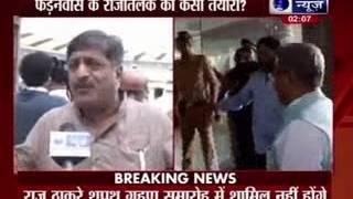 Davendra Fadnavis first BJP's CM of Maharashtra to take oath in Wankhede Stadium of Mumbai - ITVNEWSINDIA