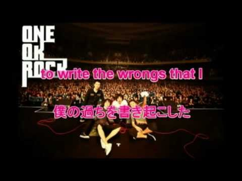 【和訳】ONE OK ROCK「Nothing helps」