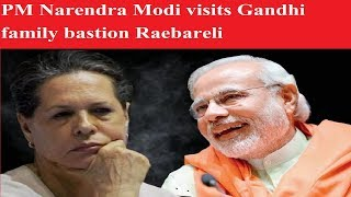 PM Narendra Modi visits Gandhi family bastion Raebareli for first time, Prayagraj next - NEWSXLIVE