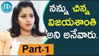 Serial Actress Bhavana Exclusive Interview - Part #1 || Soap Stars With Anitha - IDREAMMOVIES
