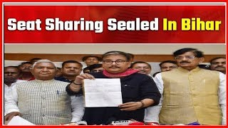 Lok Sabha Election 2019, Bihar Mahagathbandhan announces seat sharing बिहार में सीटों का बटवारा - ITVNEWSINDIA