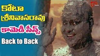 Kota Srinivasa Rao Back to Back Comedy Scenes   NavvulaTV - NAVVULATV
