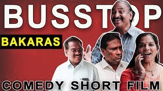 """Bus Stop Bakaras"" telugu comedy short film - YOUTUBE"