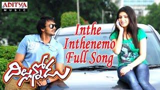 Inthe Inthenemo Full Song || Dillunnoda Movie || Sairam Shankar, Jasmine, Priyadarsini - ADITYAMUSIC
