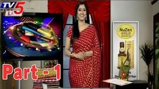 Snehitha 15 04 2014   part 1 - TV5NEWSCHANNEL