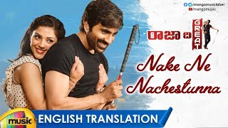 Raja The Great Songs | Nake Ne Nachestunna Video Song with English Translation | Ravi Teja | Mehreen - MANGOMUSIC