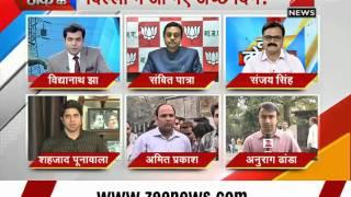 Are Delhi's 'achhe din' here? - ZEENEWS