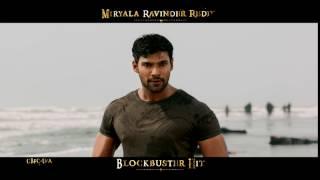 Jaya Janaki Nayaka hit trailer 3 - idlebrain.com - IDLEBRAINLIVE