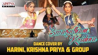 Swagatham Krishna Dance Cover By Harini, Krishna Priya & Group || Agnyaathavaasi Songs - ADITYAMUSIC