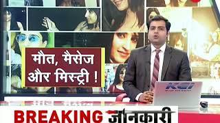 Delhi air hostess murder: Delhi police to interrogate husband of the deceased - ZEENEWS