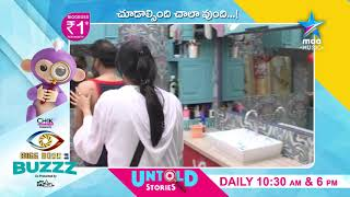 Bigg Boss Telugu: Srimukhi Funny Ghost Talks with Baba Bhaskara - MAAMUSIC