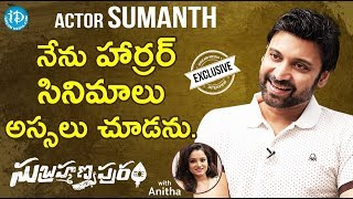 Actor Sumanth Exclusive interview || Talking Movies With iDream - IDREAMMOVIES