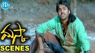 Maska Movie - Ram, Sheela Best Scene - IDREAMMOVIES