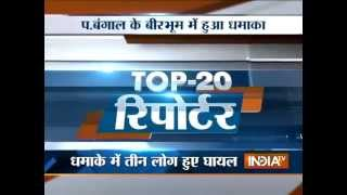 India TV News: Top 20 Reporter October 22, 2014 - INDIATV