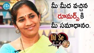 మీ మీద వచ్చిన రూమర్స్ కి మీ సమాధానం - Sumathi || Dil Se With Anjali - IDREAMMOVIES