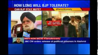How long will BJP tolerate? - NEWSXLIVE