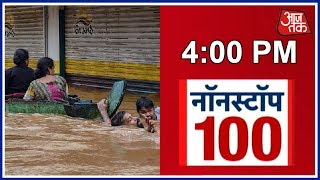 News100 Nonstop | August 20, 2018 - AAJTAKTV