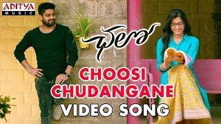 Choosi Chudangane Video Song || Naga Shaurya, Rashmika Mandanna || Mahati Swara Sagar - ADITYAMUSIC