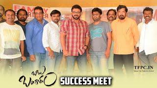 Babu Bangaram Movie Success Meet | Venkatesh | Nayantara | TFPC - TFPC