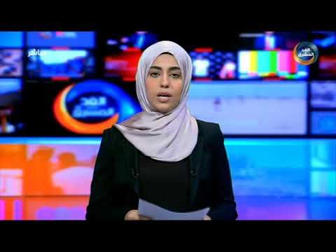 موجز أخبار السادسة مساءً|مركز الملك سلمان يوقع اتفاقية مشتركة مع مكتب