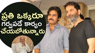 Pawan Kalyan And Trivikram Plans To Surprise K Vishwanath Soon | Greatness Of Pawan Kalyan Proved - TFPC