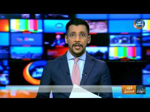 موجز أخبار السادسة مساءً   دفعات للمقاومة الوطنية تنفذ تمرينًا بالذخيرة بالساحل الغربي (11 يوليو)