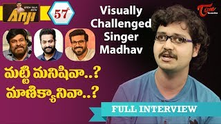 Open Talk with Anji #57 | Latest Telugu Interviews - TeluguOne - TELUGUONE
