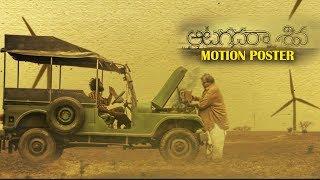 Aatagadharaa Siva Movie Motion Poster   Chandra Siddarth   TFPC - TFPC