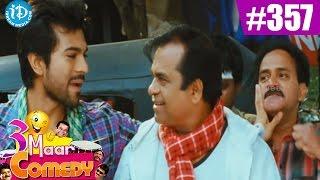 COMEDY THEENMAAR - Telugu Best Comedy Scenes - Episode 357 || Telugu Comedy Clips - IDREAMMOVIES