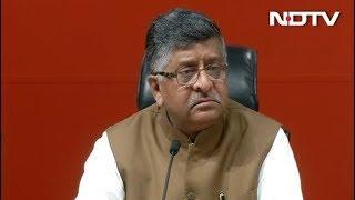 कांग्रेस ने जांच में रोड़े अटकाए: रविशंकर प्रसाद - NDTVINDIA