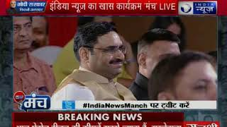 India News Manch: जो किसी ने नहीं किया वो मोदीजी की सरकार ने किया - रणदीप सुरजेवाला - ITVNEWSINDIA
