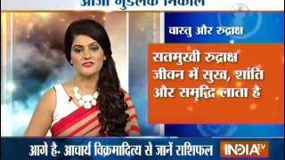 Aaja Goodluck Nikale | November 19,2014 - INDIATV