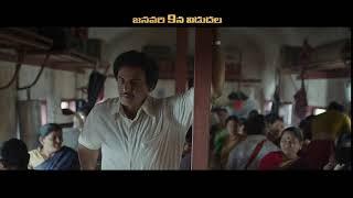 NTR Kathanayakudu release promo 2 - idlebrain com - IDLEBRAINLIVE